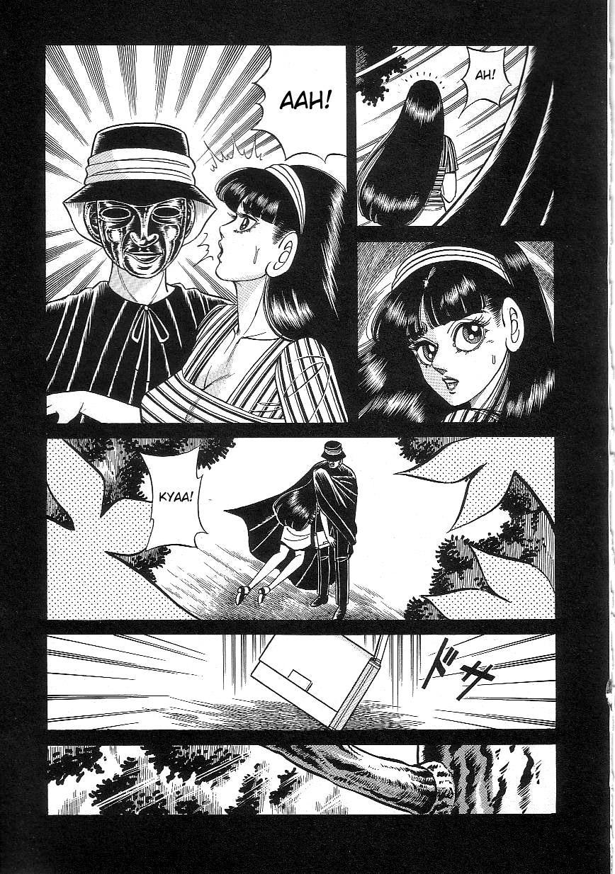 Witch teacher Mayako 138