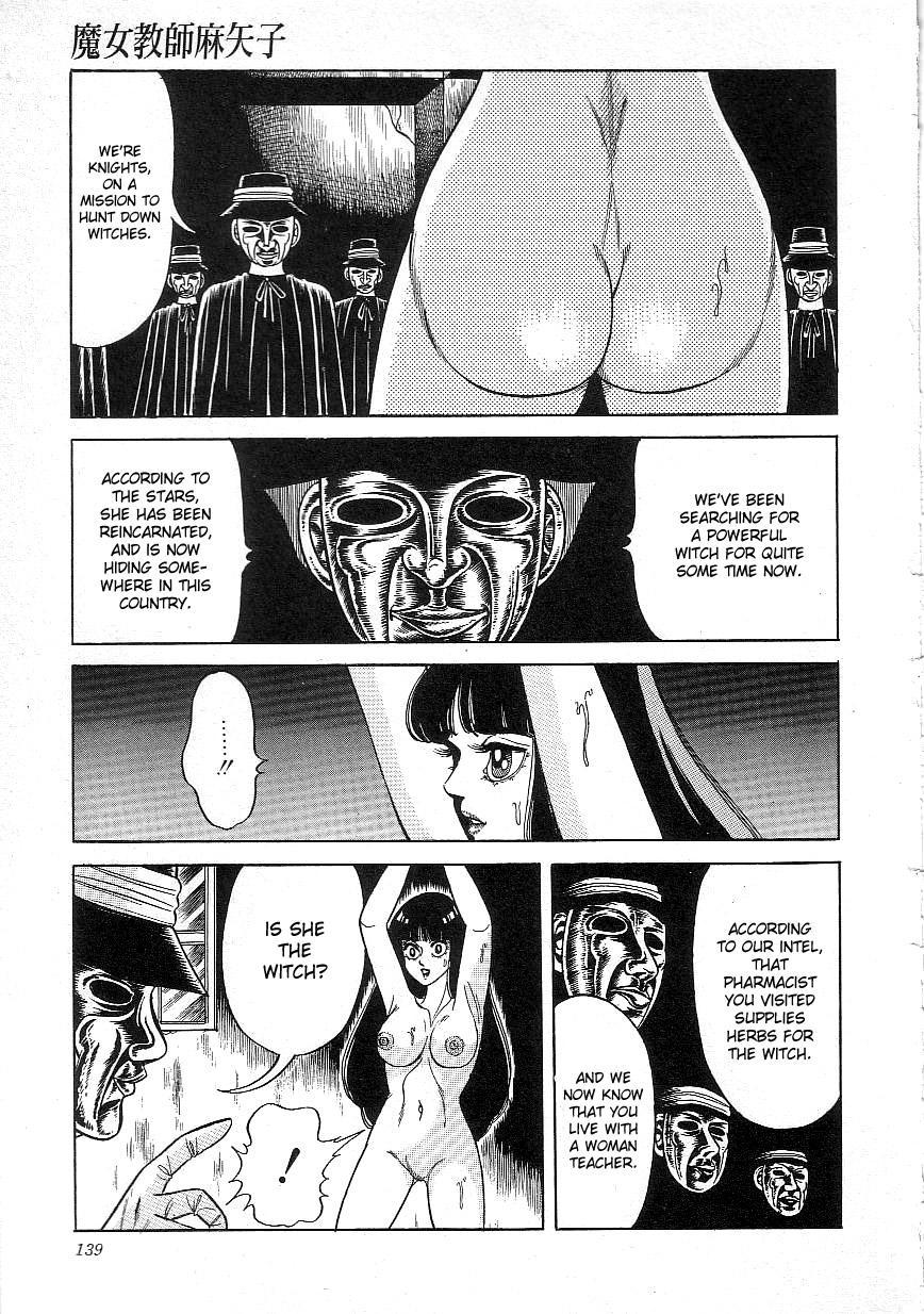 Witch teacher Mayako 140