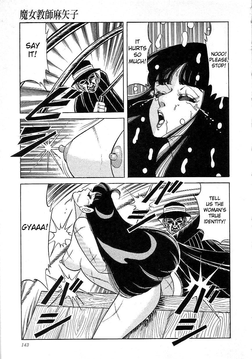 Witch teacher Mayako 144