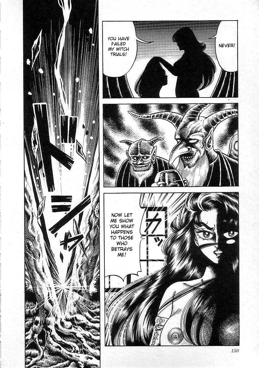 Witch teacher Mayako 151