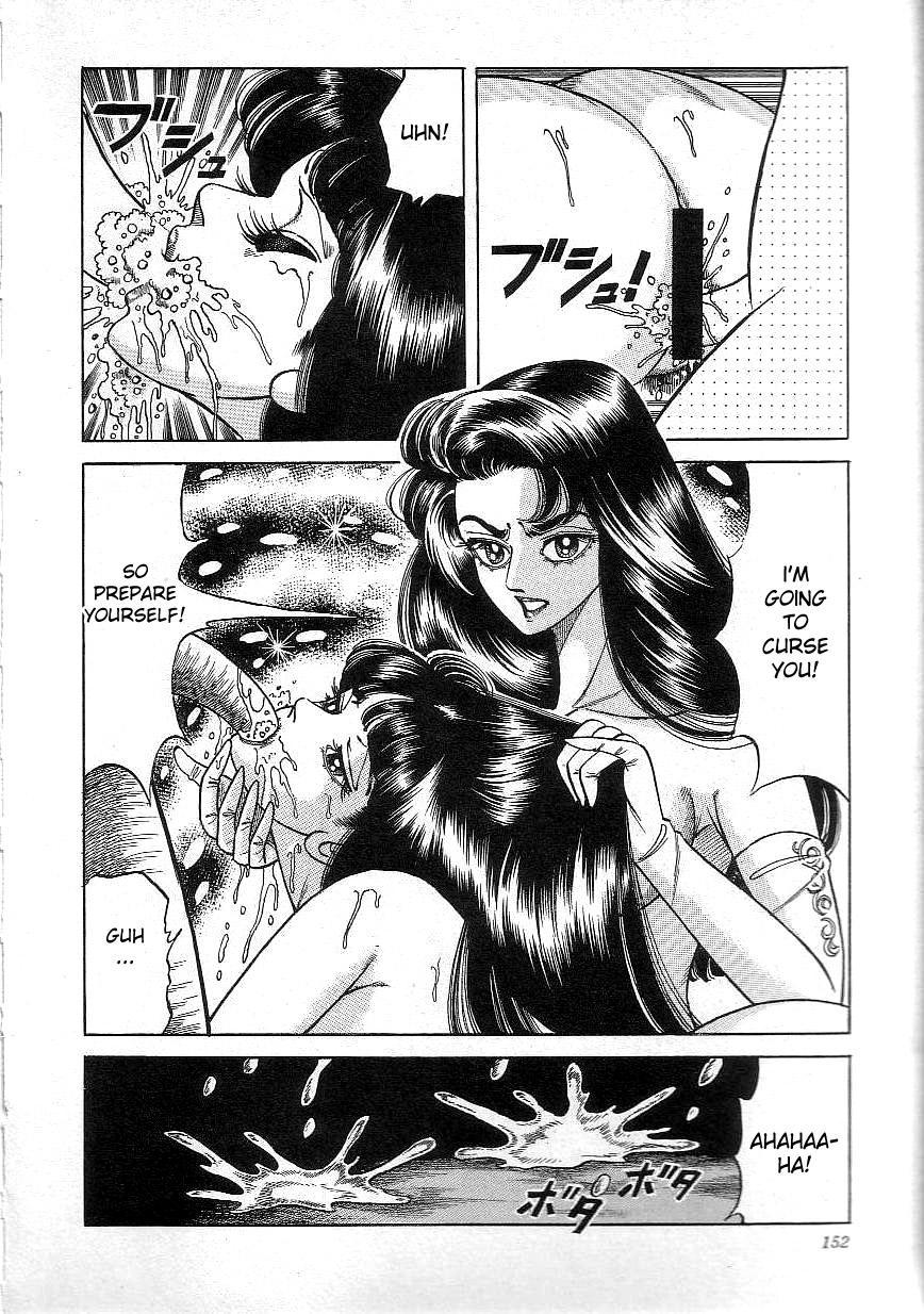 Witch teacher Mayako 153