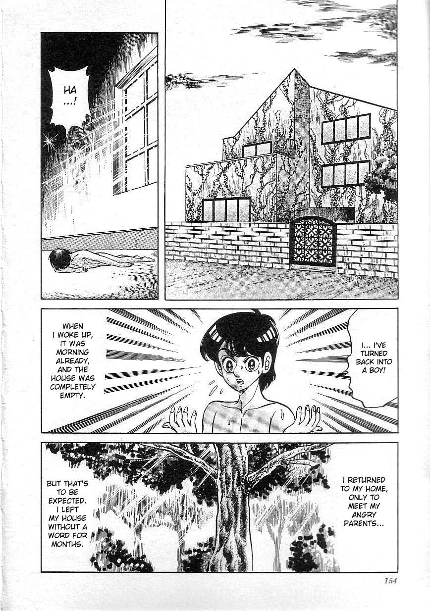 Witch teacher Mayako 155