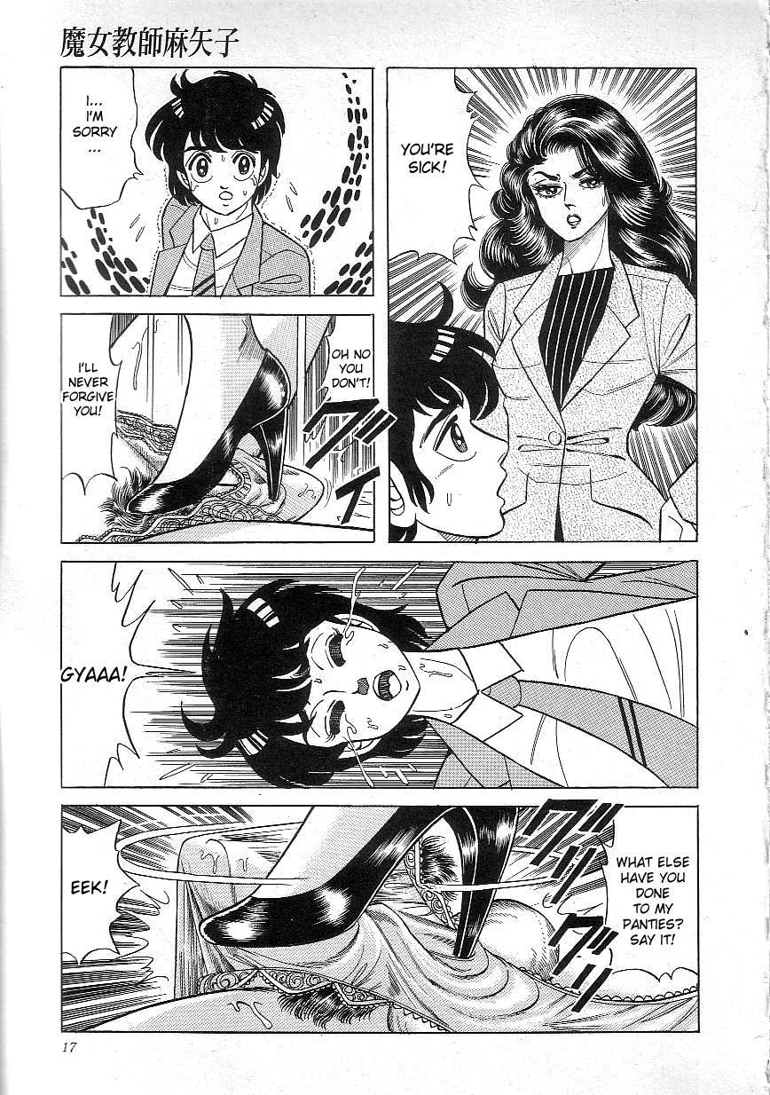 Witch teacher Mayako 18