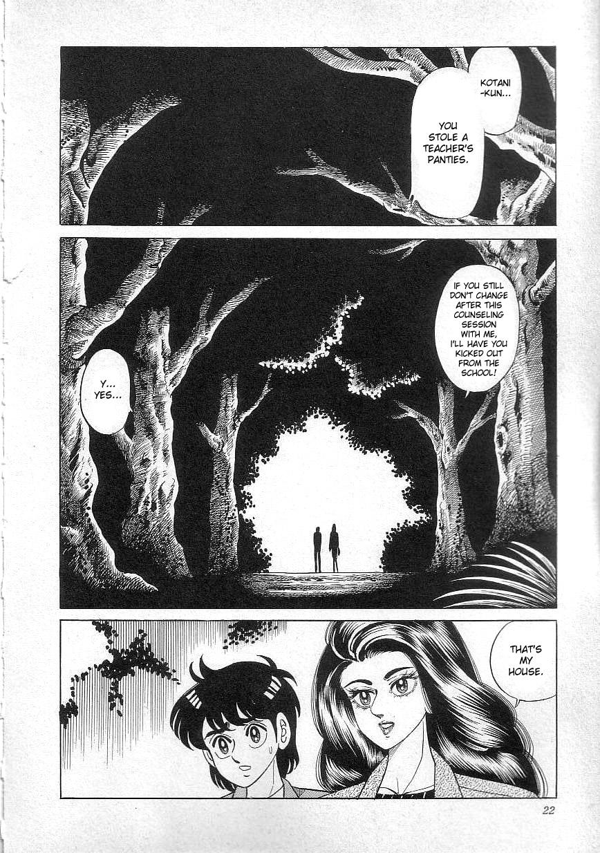 Witch teacher Mayako 23