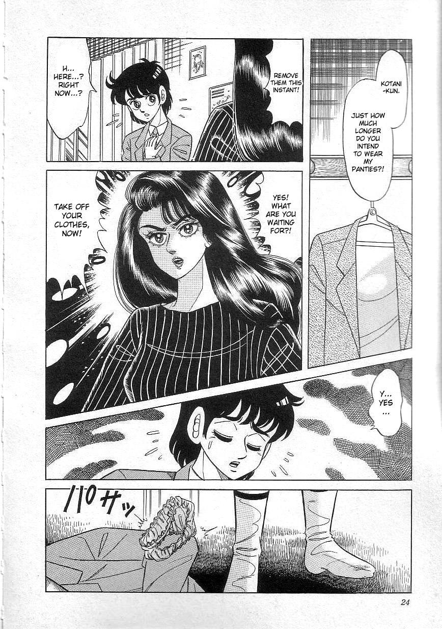 Witch teacher Mayako 25