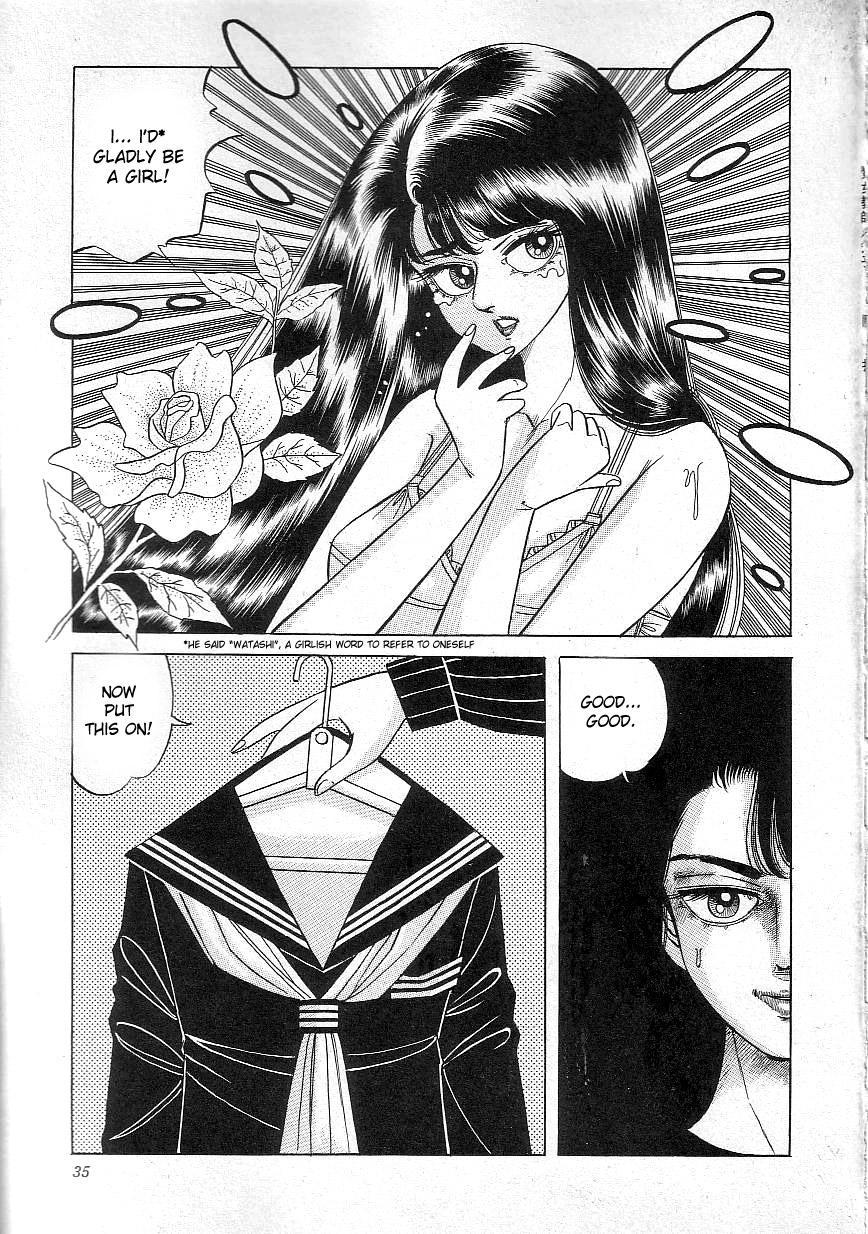 Witch teacher Mayako 36
