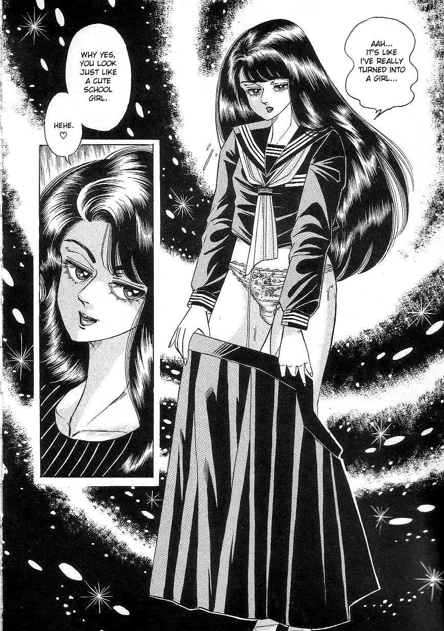 Witch teacher Mayako 37