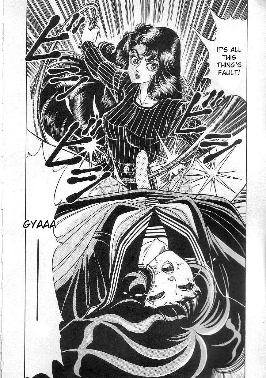 Witch teacher Mayako 43