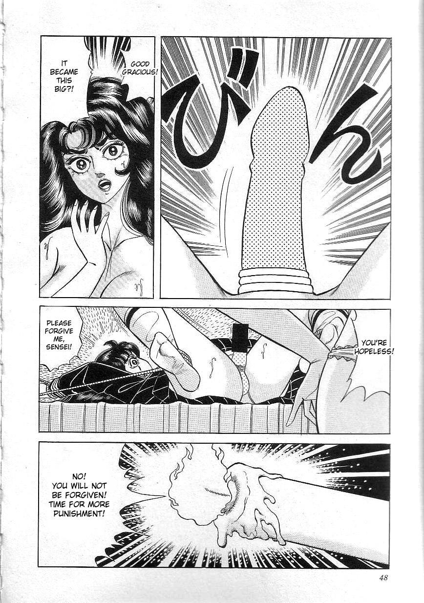 Witch teacher Mayako 49