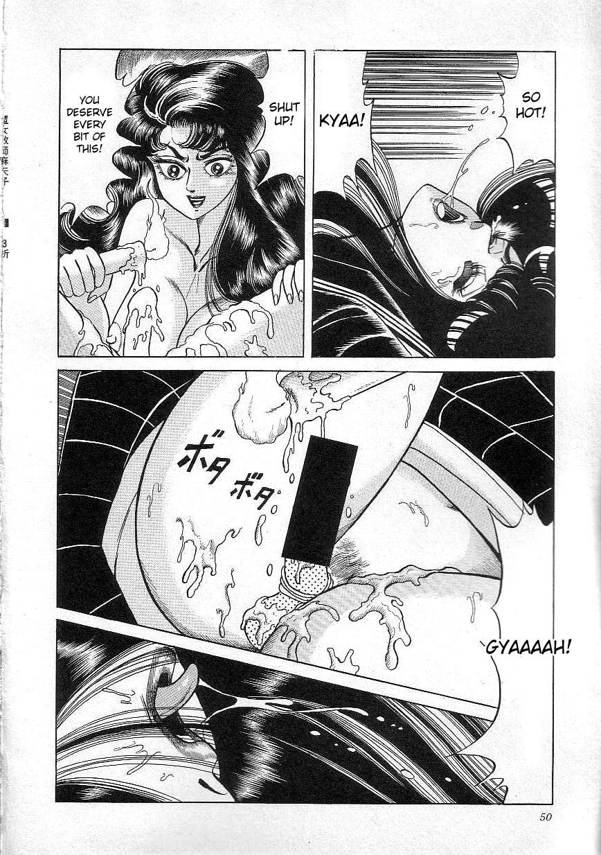 Witch teacher Mayako 51