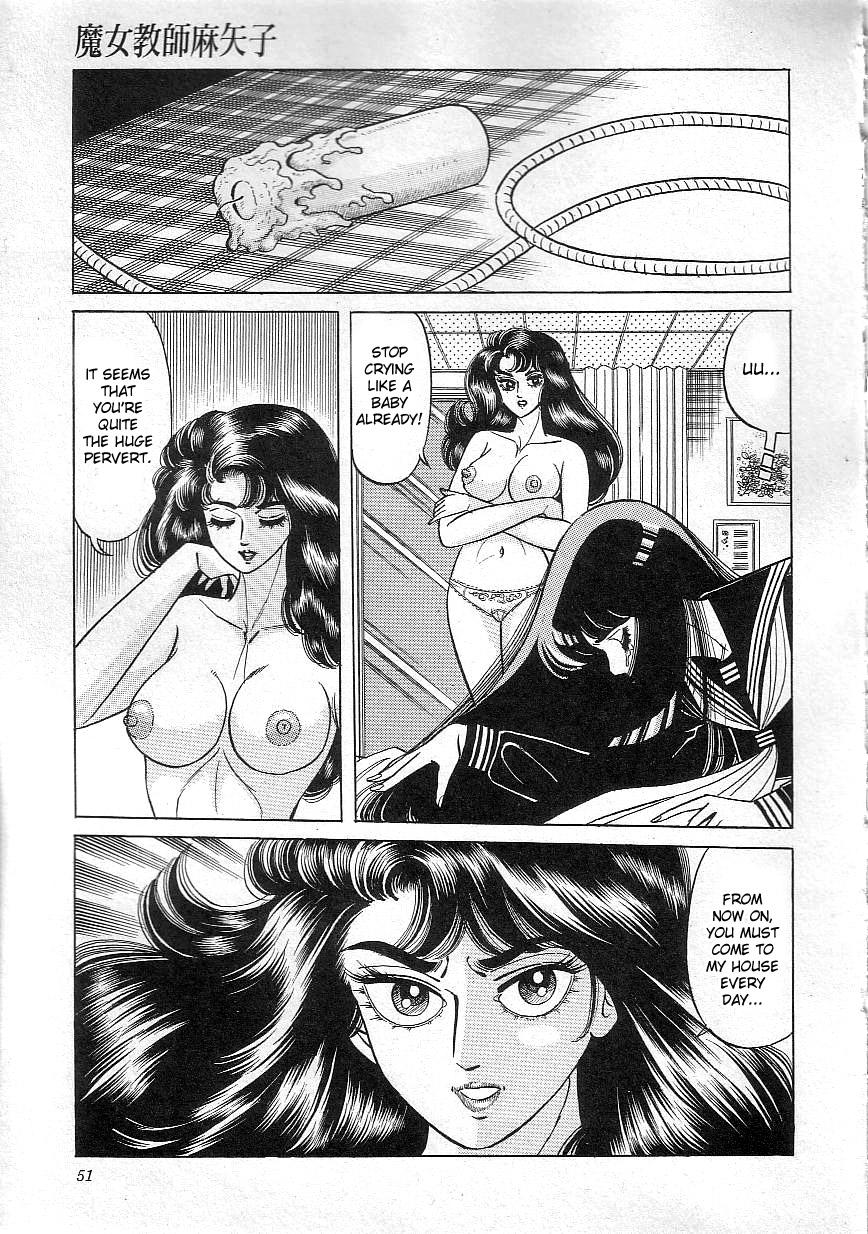 Witch teacher Mayako 52