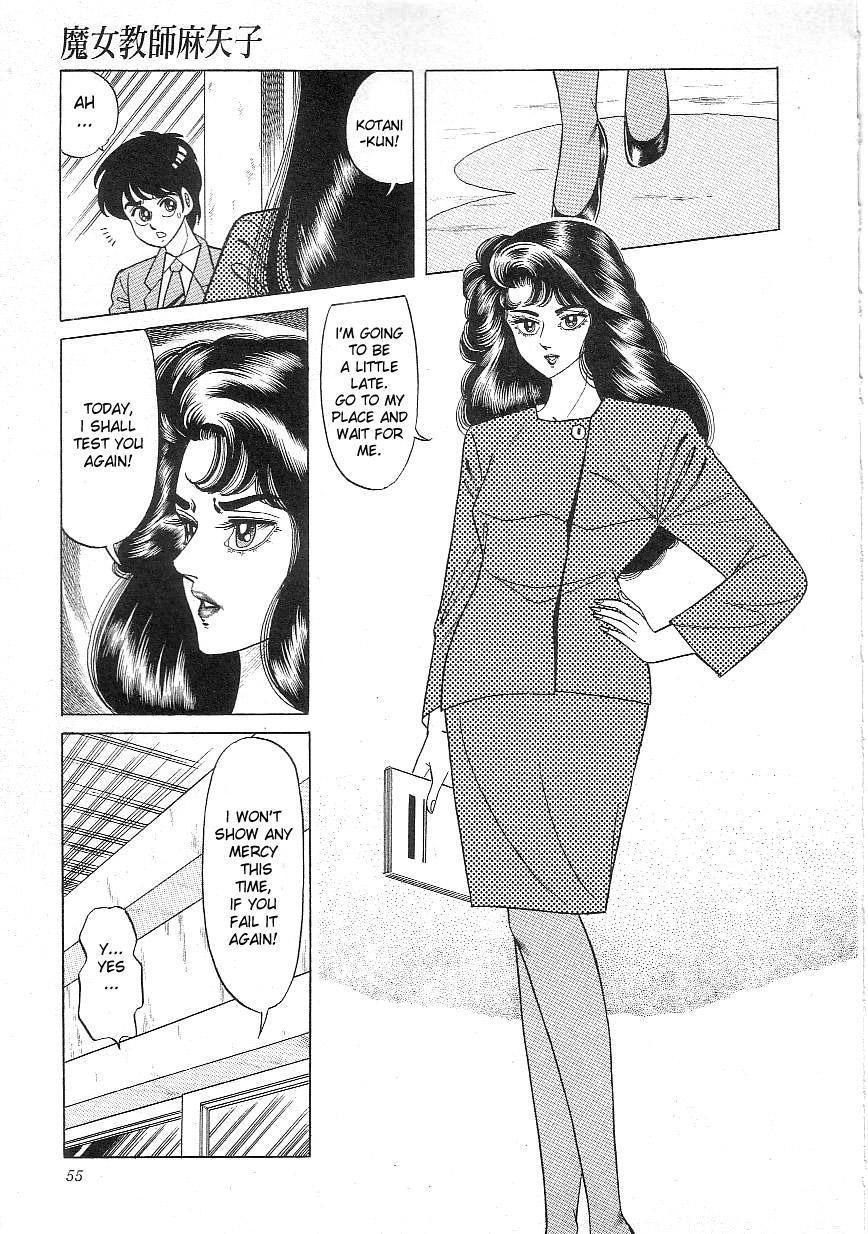 Witch teacher Mayako 56