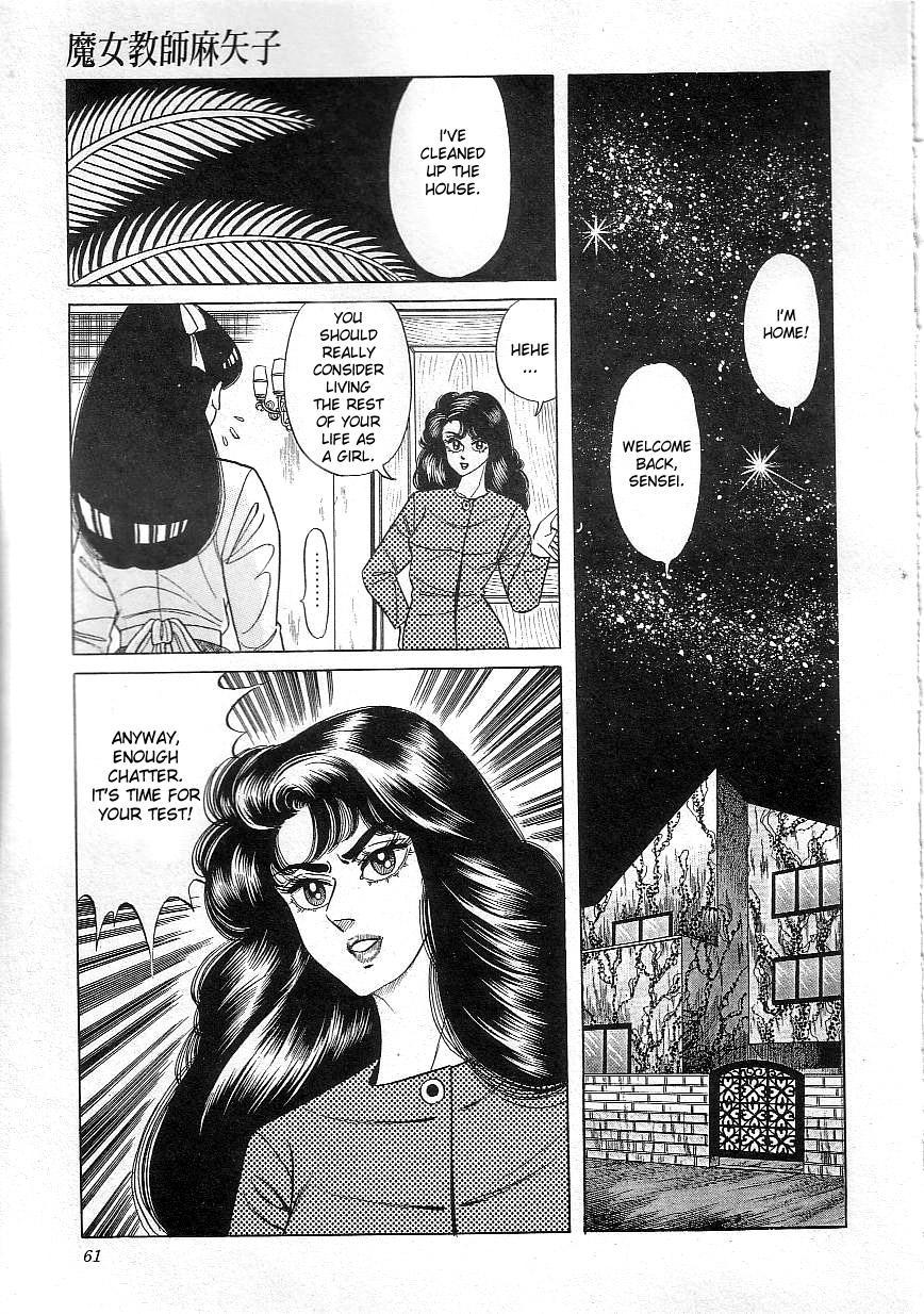 Witch teacher Mayako 62