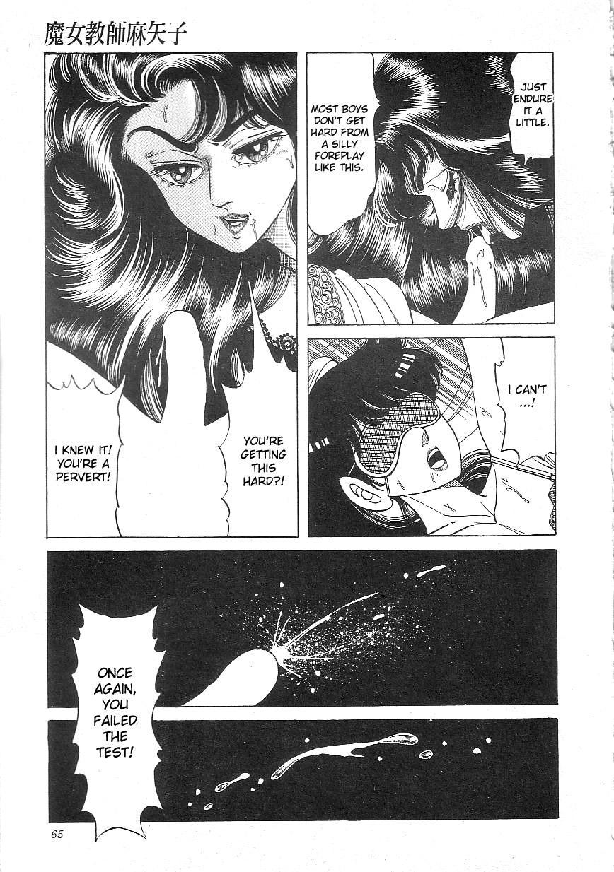 Witch teacher Mayako 66