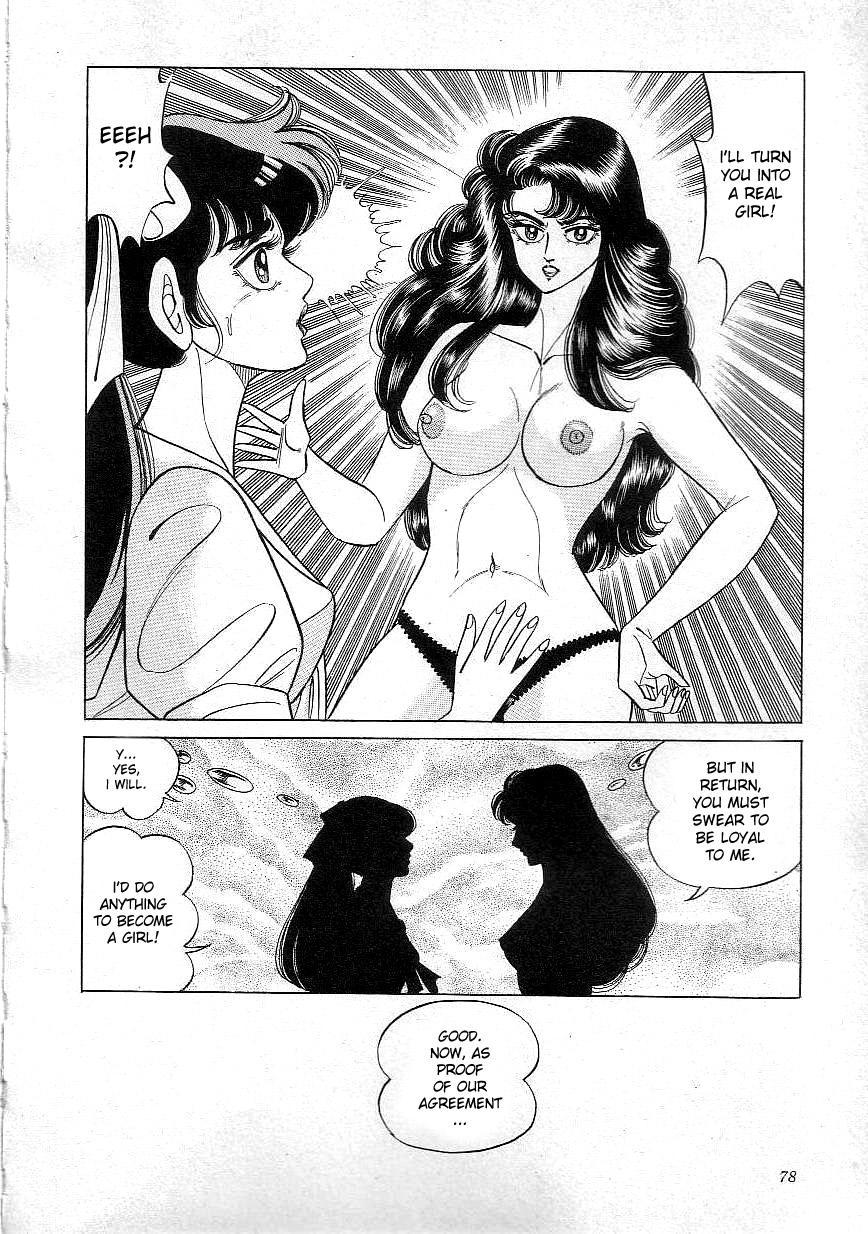 Witch teacher Mayako 79