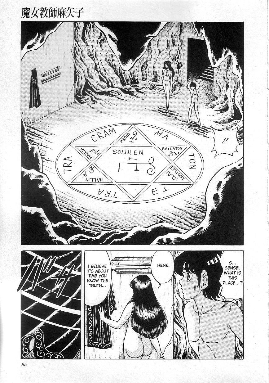 Witch teacher Mayako 86