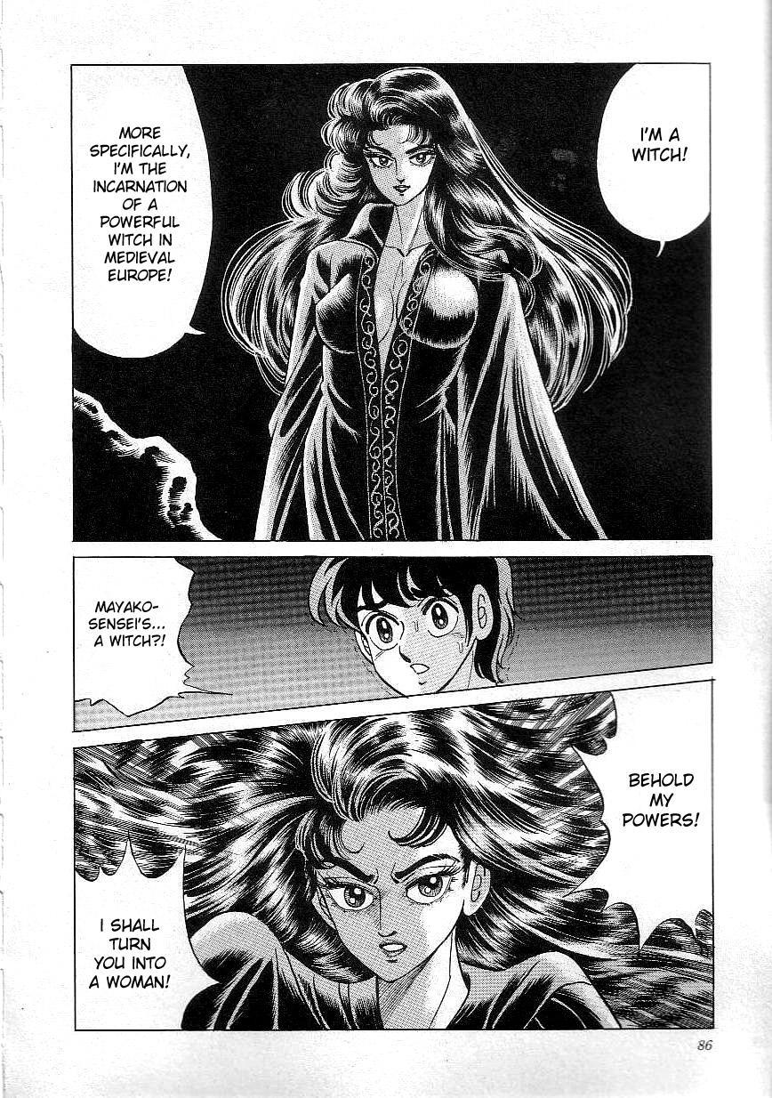 Witch teacher Mayako 87