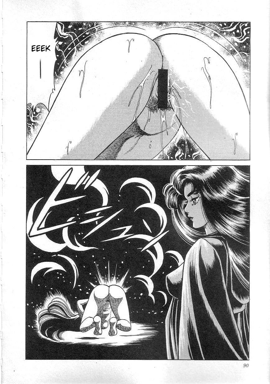 Witch teacher Mayako 91