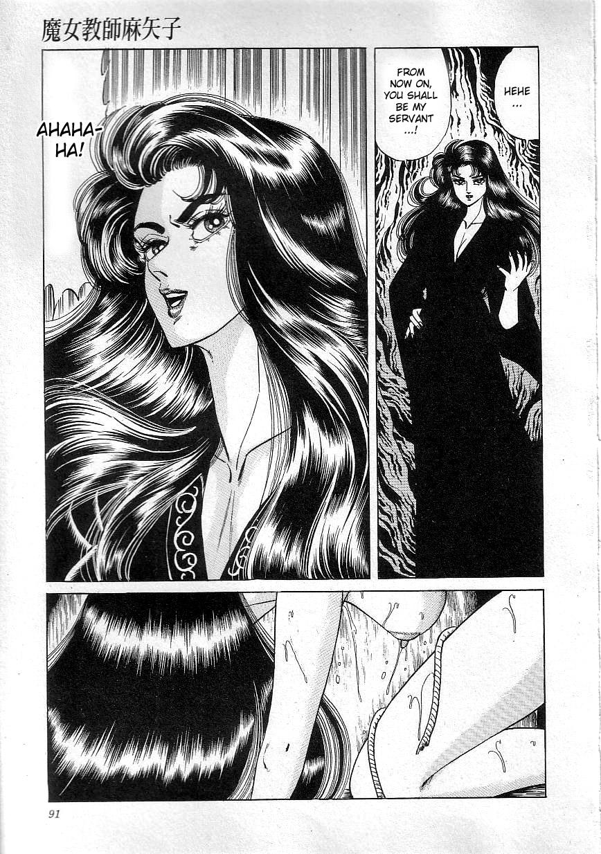 Witch teacher Mayako 92