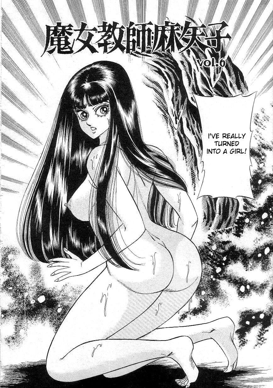Witch teacher Mayako 95