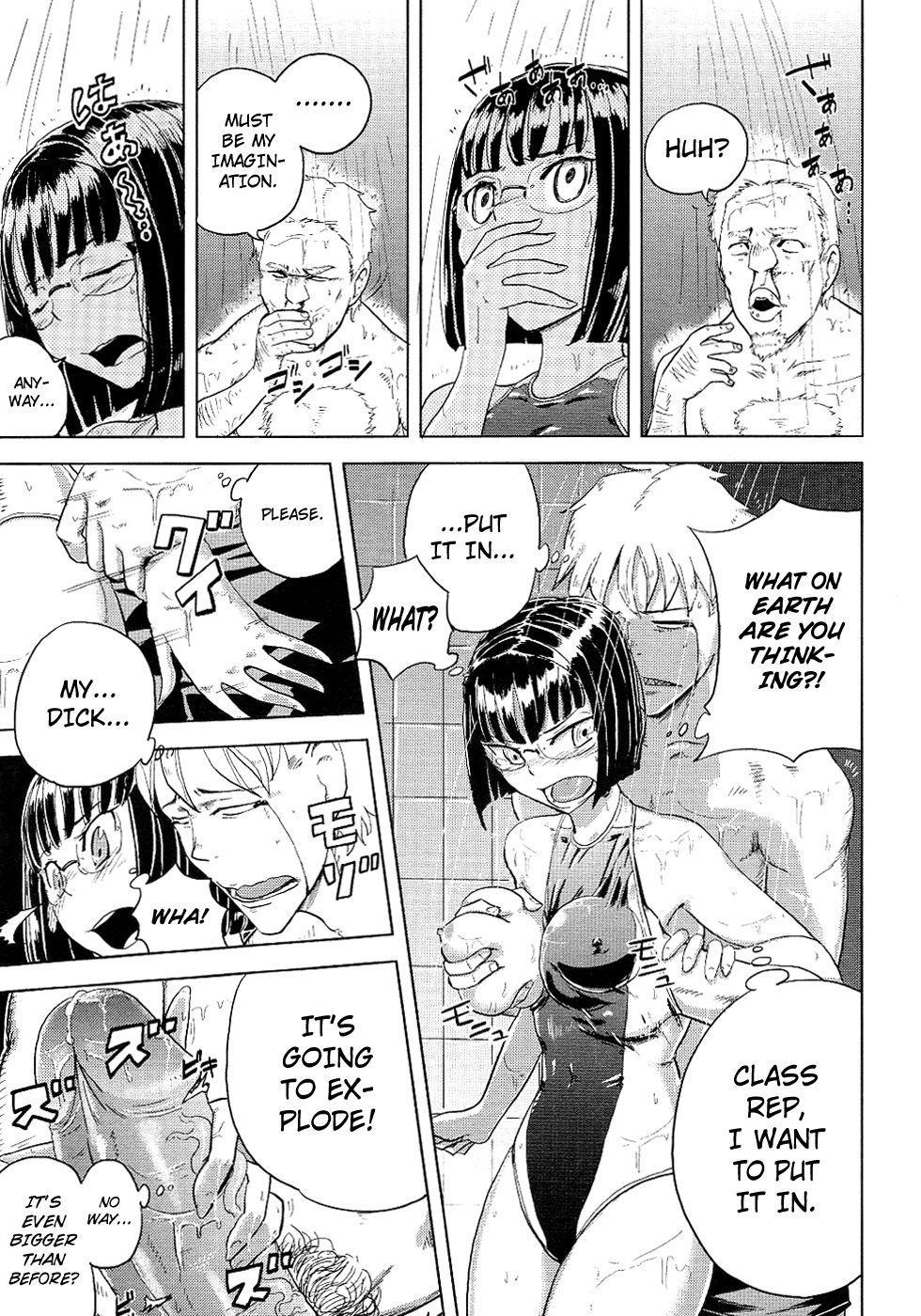 [Arasumi Shii] Back to the Iinchou (COMIC Megastore 2011-07) [English] ==Strange Companions== [Decensored] 14