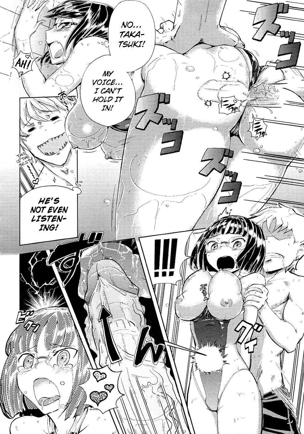 [Arasumi Shii] Back to the Iinchou (COMIC Megastore 2011-07) [English] ==Strange Companions== [Decensored] 17