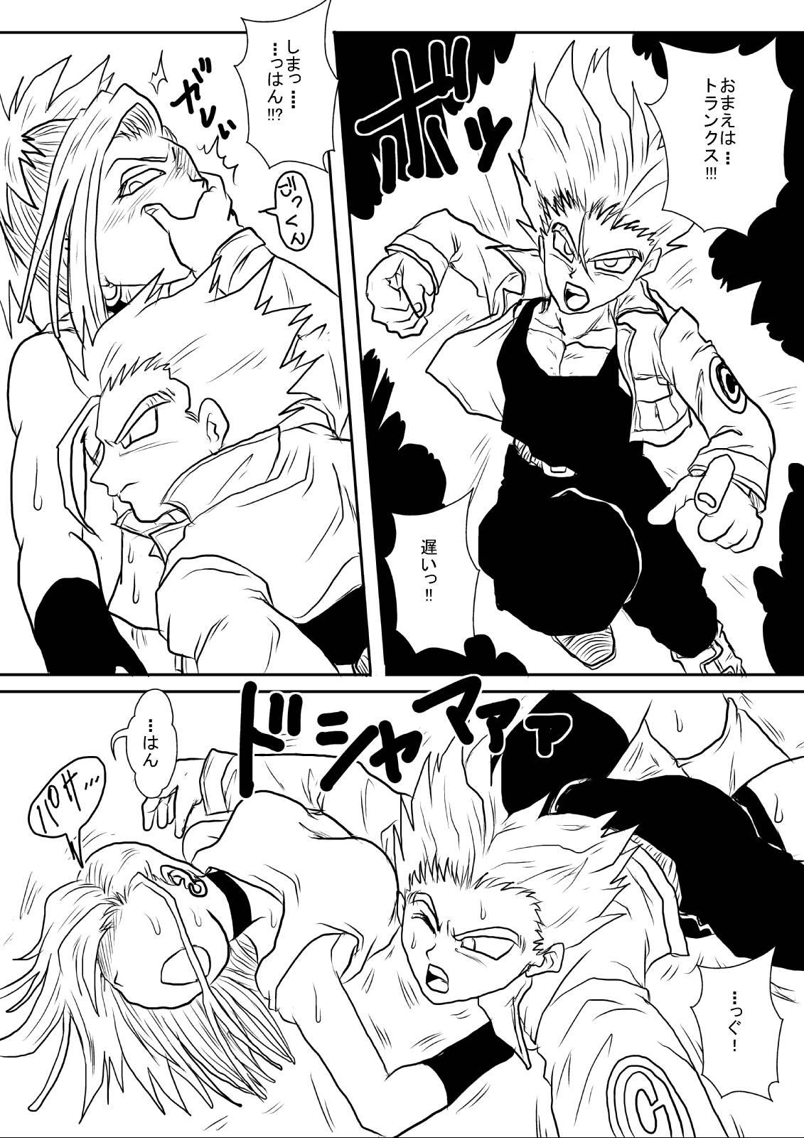 [Alice.Blood] Sennou Kyouiku-shitsu~ Jinzou ☆-kan 18-gou-hen (Dragon Ball Z) 20