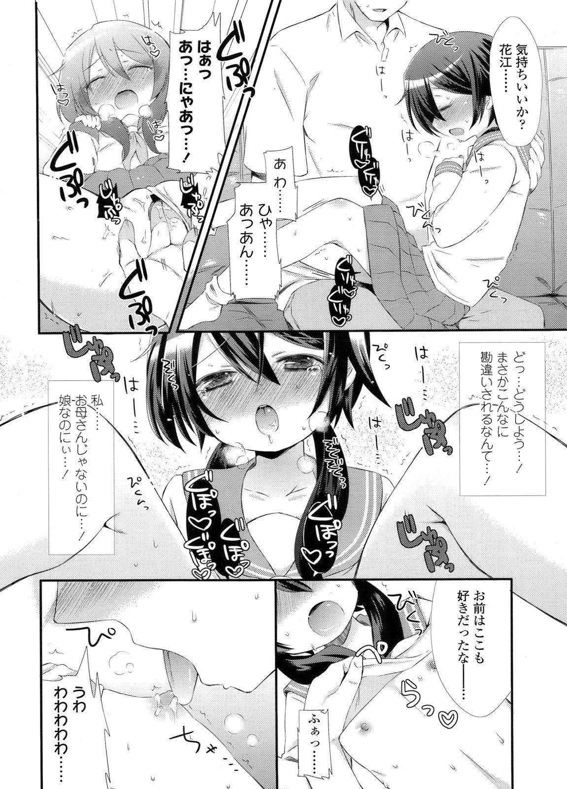 COMIC LO 2011-12 Vol. 93 208