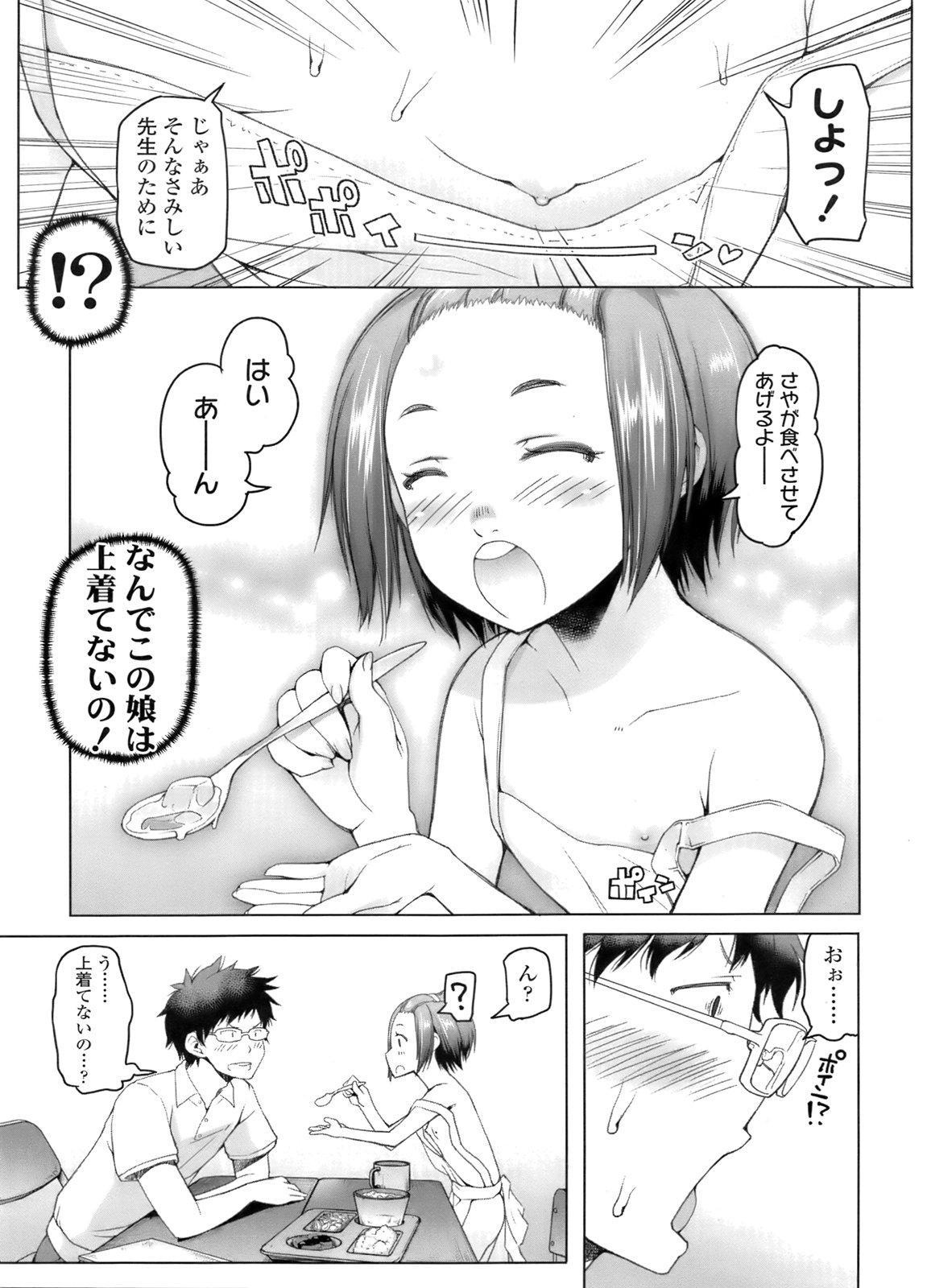 COMIC LO 2011-12 Vol. 93 21