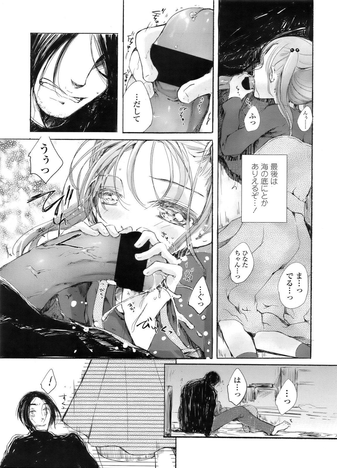 COMIC LO 2011-12 Vol. 93 385