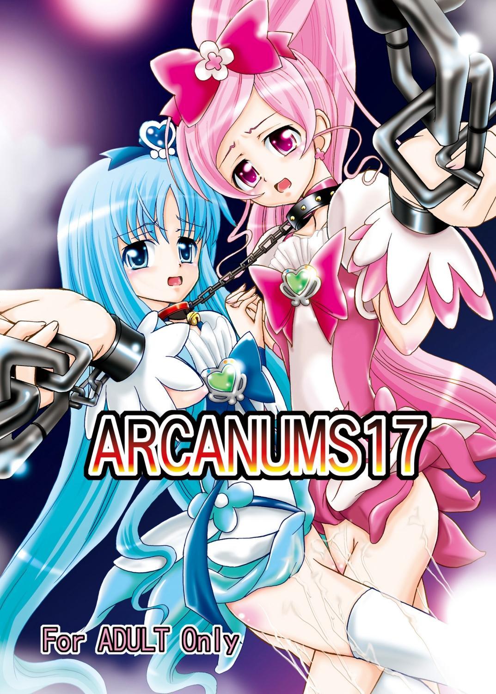ARCANUMS 17 0