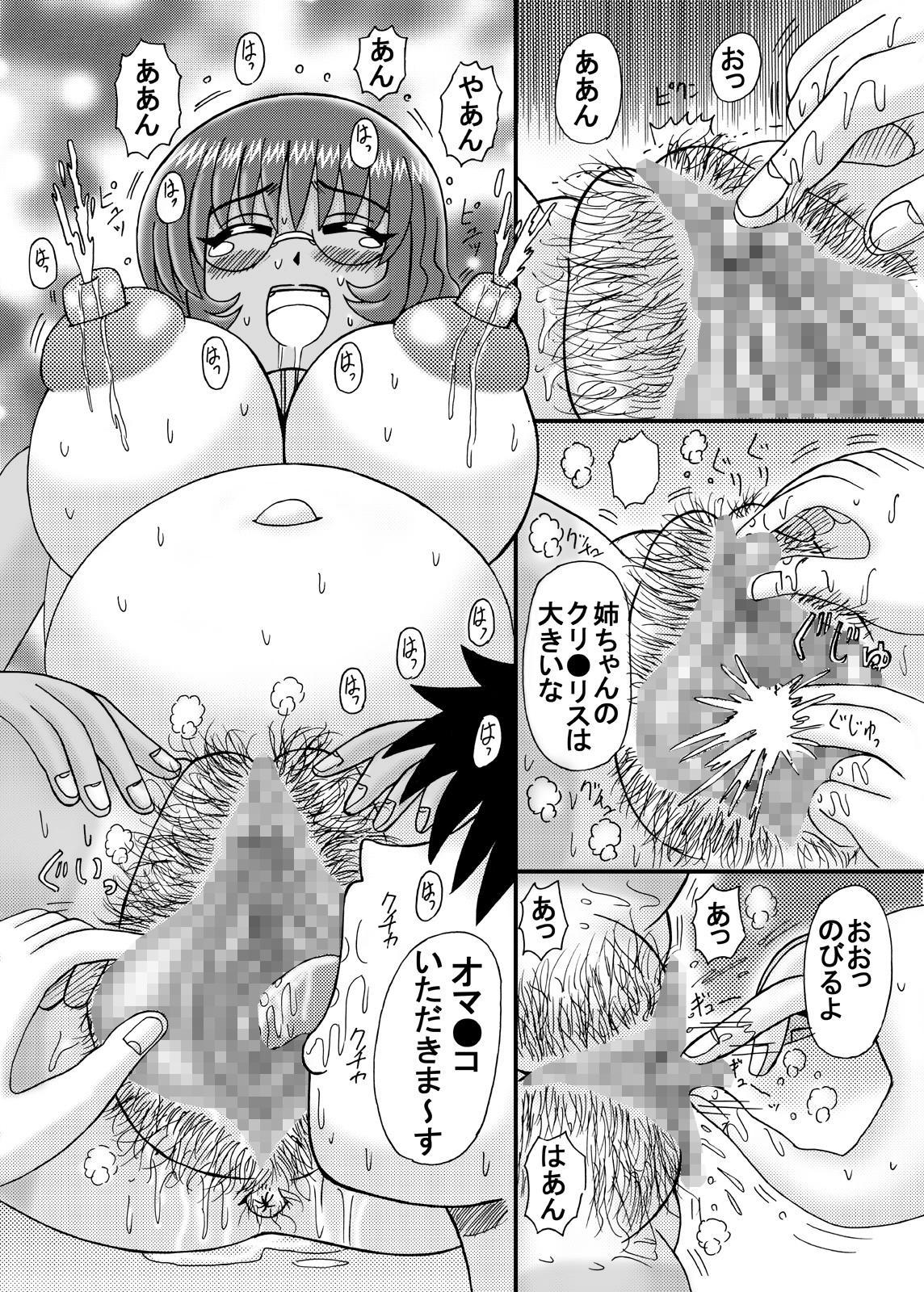 Inyoku Hitozuma Jukujo Jiru 39