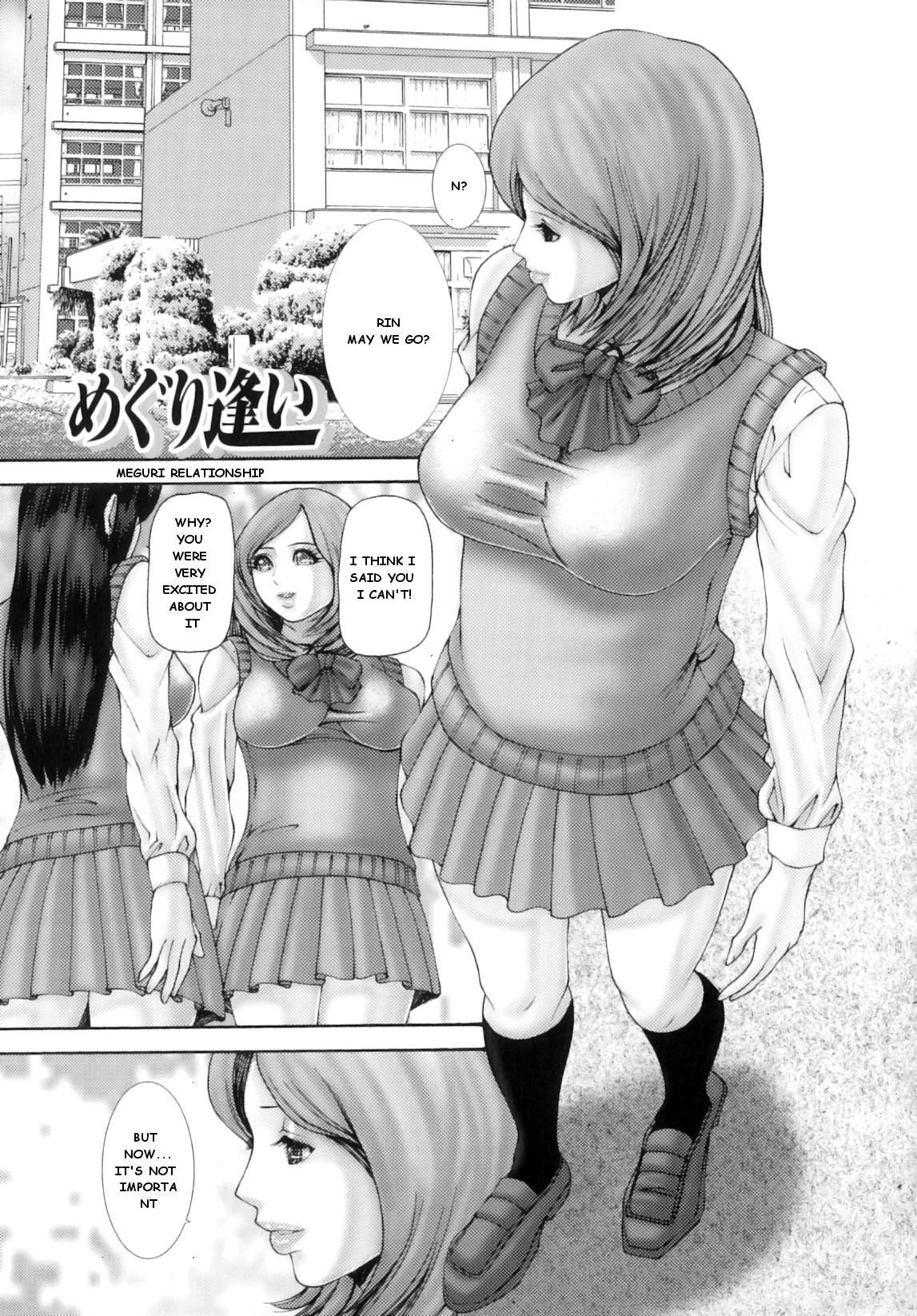 Futanari Ai Ch. 1-7 101