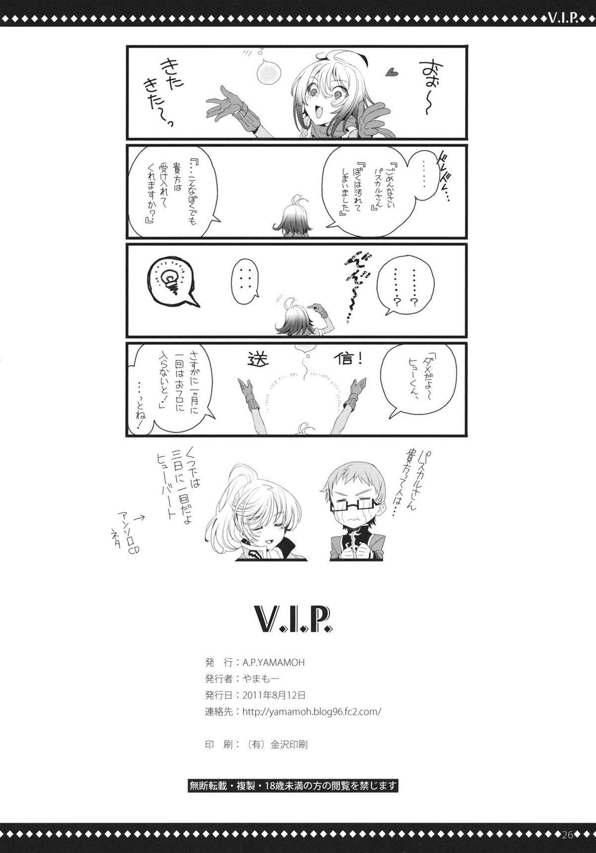 V.I.P. 24