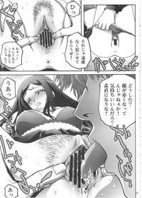 Bujoku Hime 6