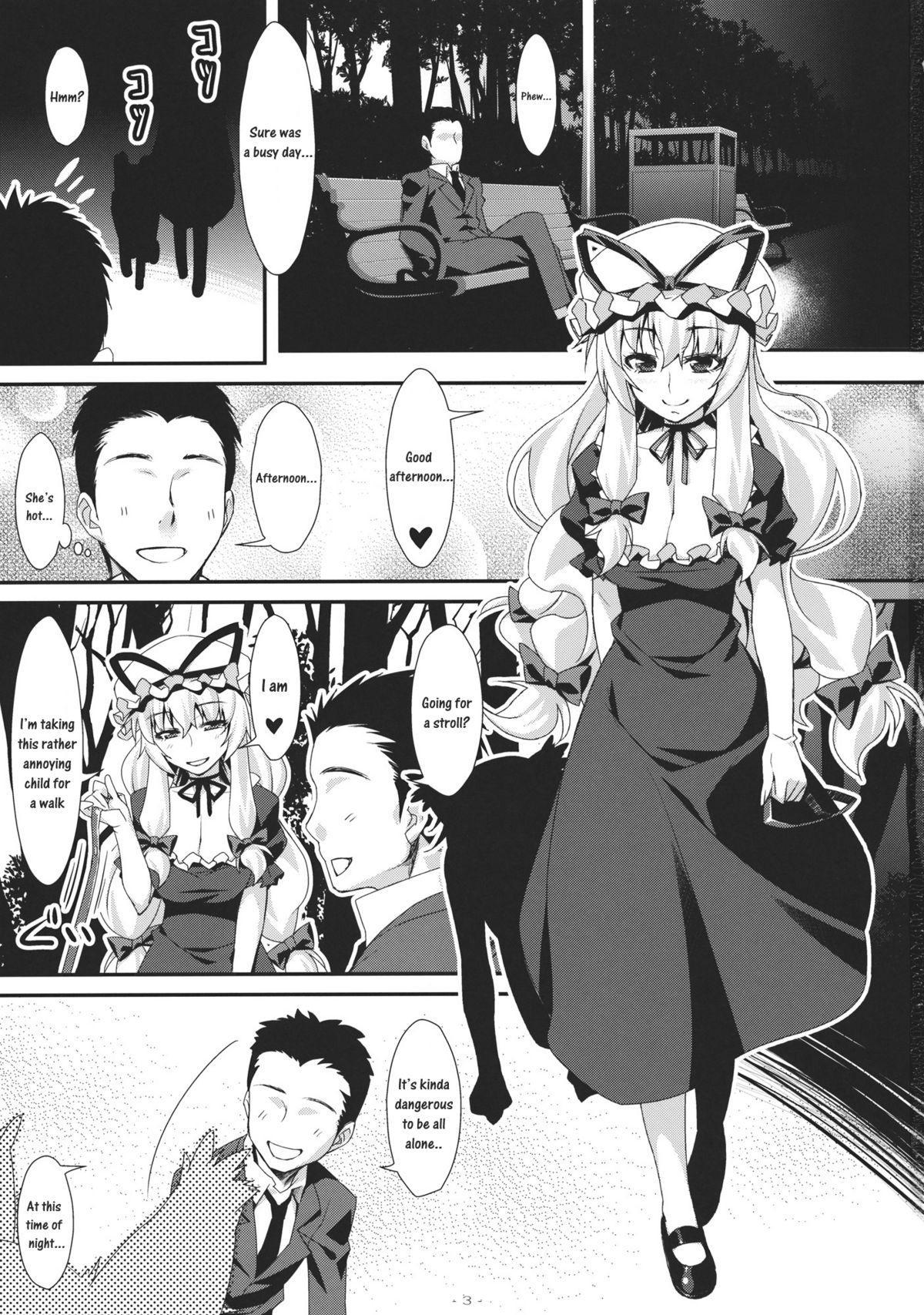 Yasei no Chijo ga Arawareta! 3   A Wild Nymphomaniac Appeared! 3 2