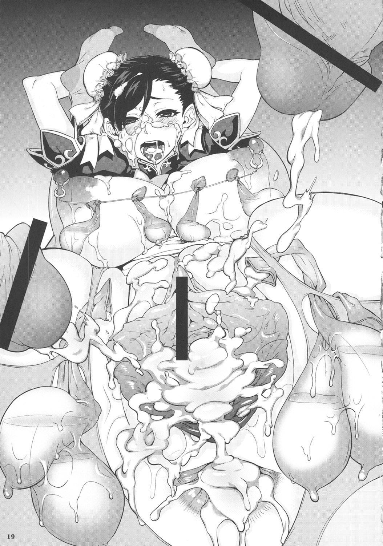(C81) [Manchin Sakura (COSiNE ,Erect Sawaru and more) Chun-li san to COSiNE ni Shuu Shuunen Kinen Hon (Street Fighter) 18