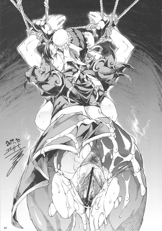 (C81) [Manchin Sakura (COSiNE ,Erect Sawaru and more) Chun-li san to COSiNE ni Shuu Shuunen Kinen Hon (Street Fighter) 6