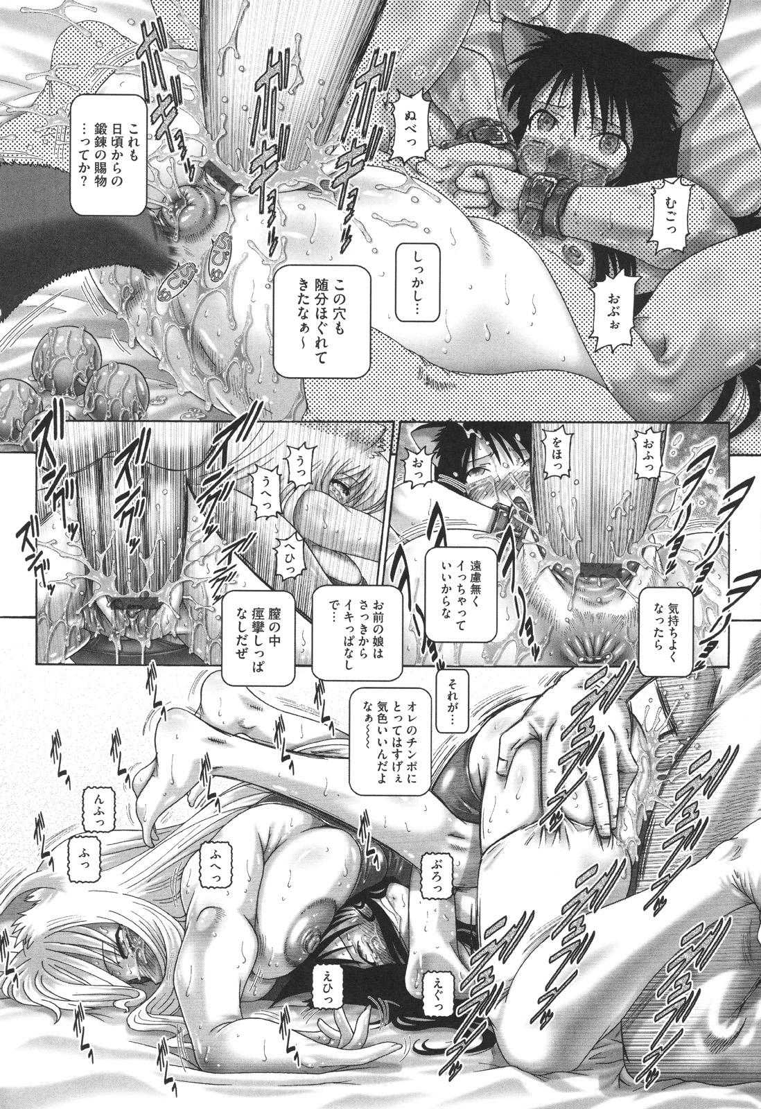 Matatabi Panic 94