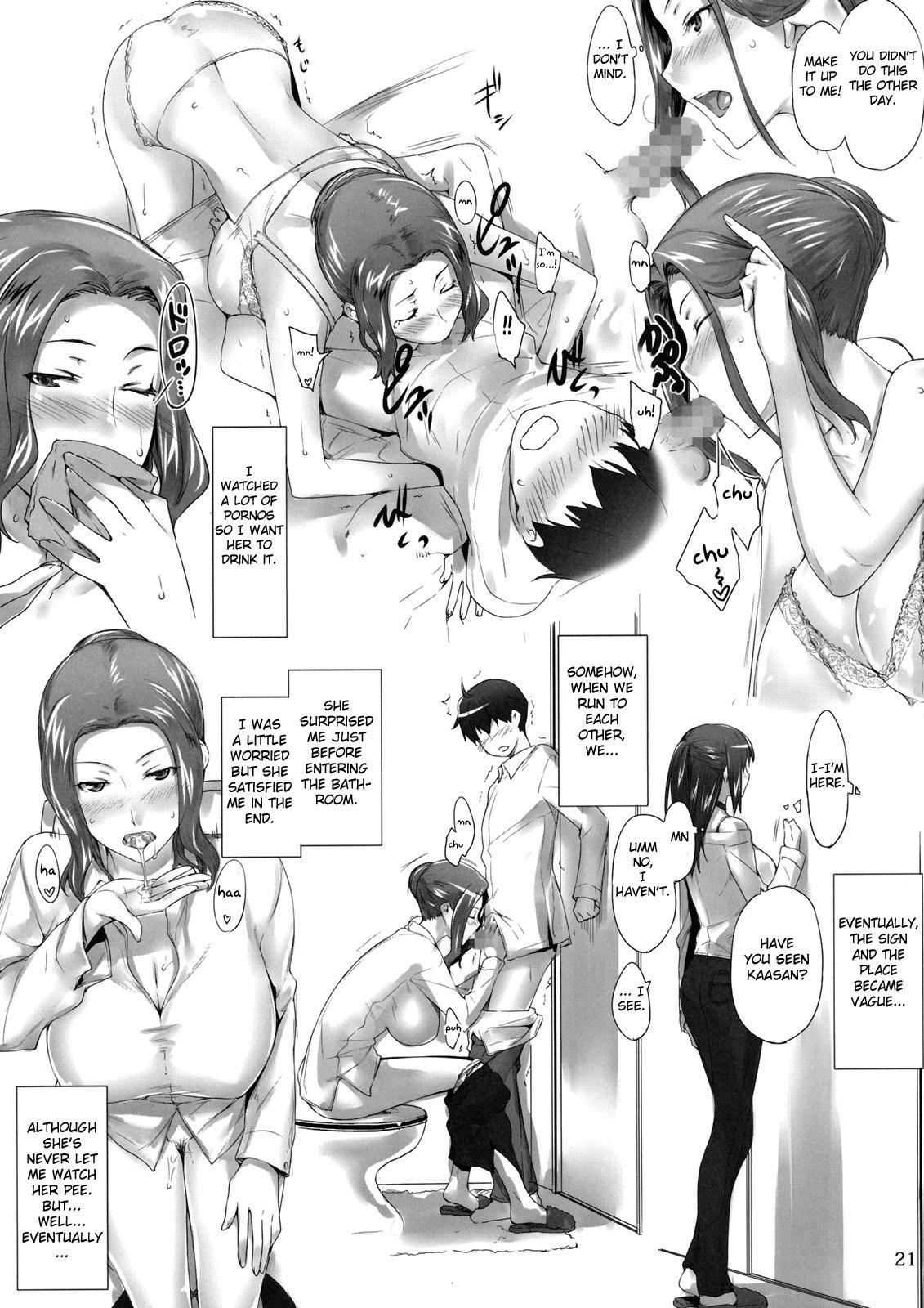 (C81) [MTSP (Jin)] Tachibana-san-chi no Dansei Jijou | Tachibana-san's Circumstances With a Man [English] {doujin-moe.us} 19