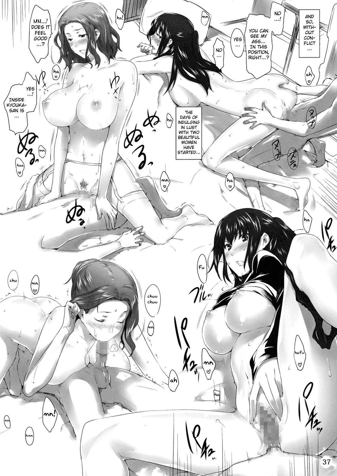 (C81) [MTSP (Jin)] Tachibana-san-chi no Dansei Jijou | Tachibana-san's Circumstances With a Man [English] {doujin-moe.us} 35