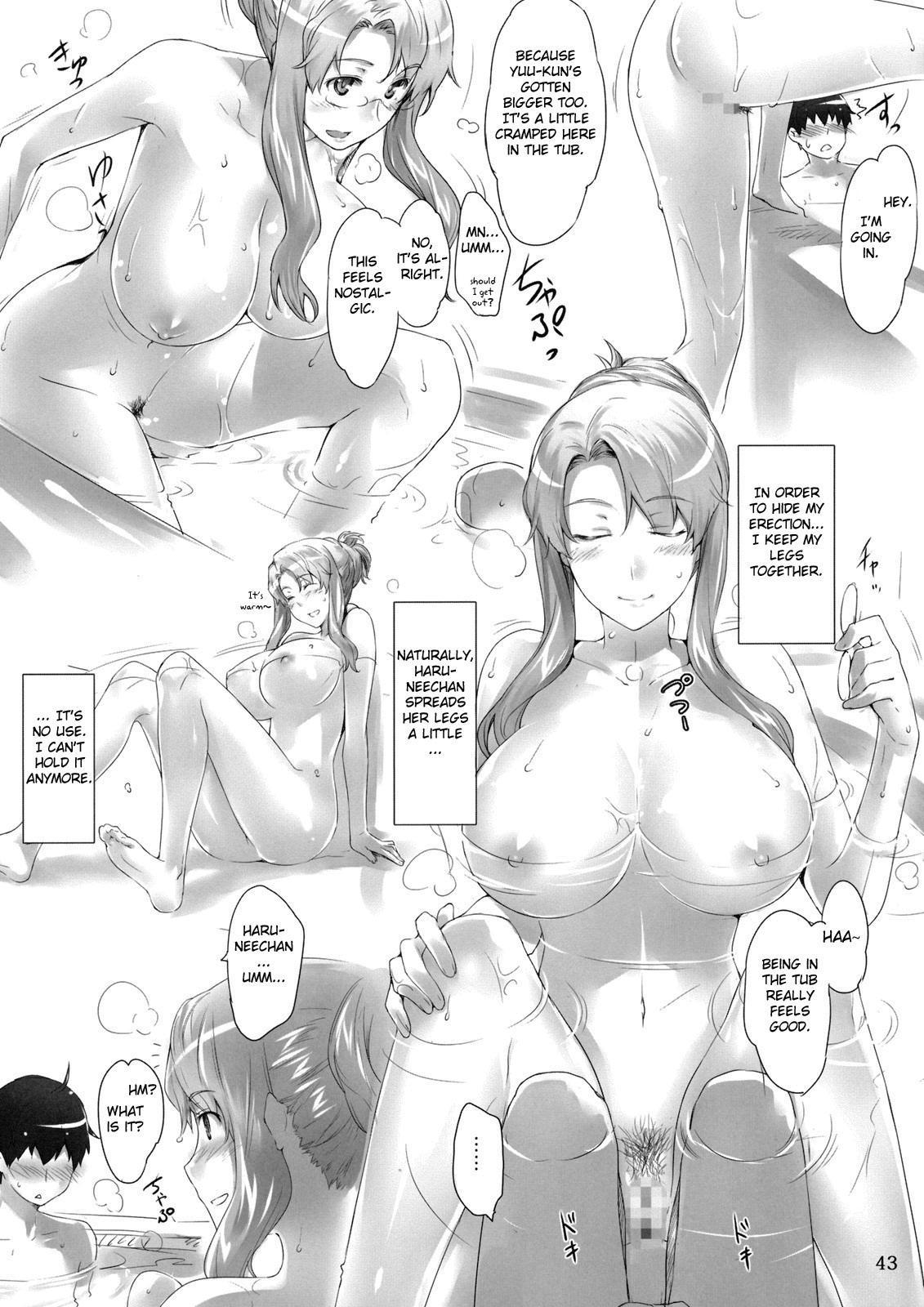 (C81) [MTSP (Jin)] Tachibana-san-chi no Dansei Jijou | Tachibana-san's Circumstances With a Man [English] {doujin-moe.us} 41