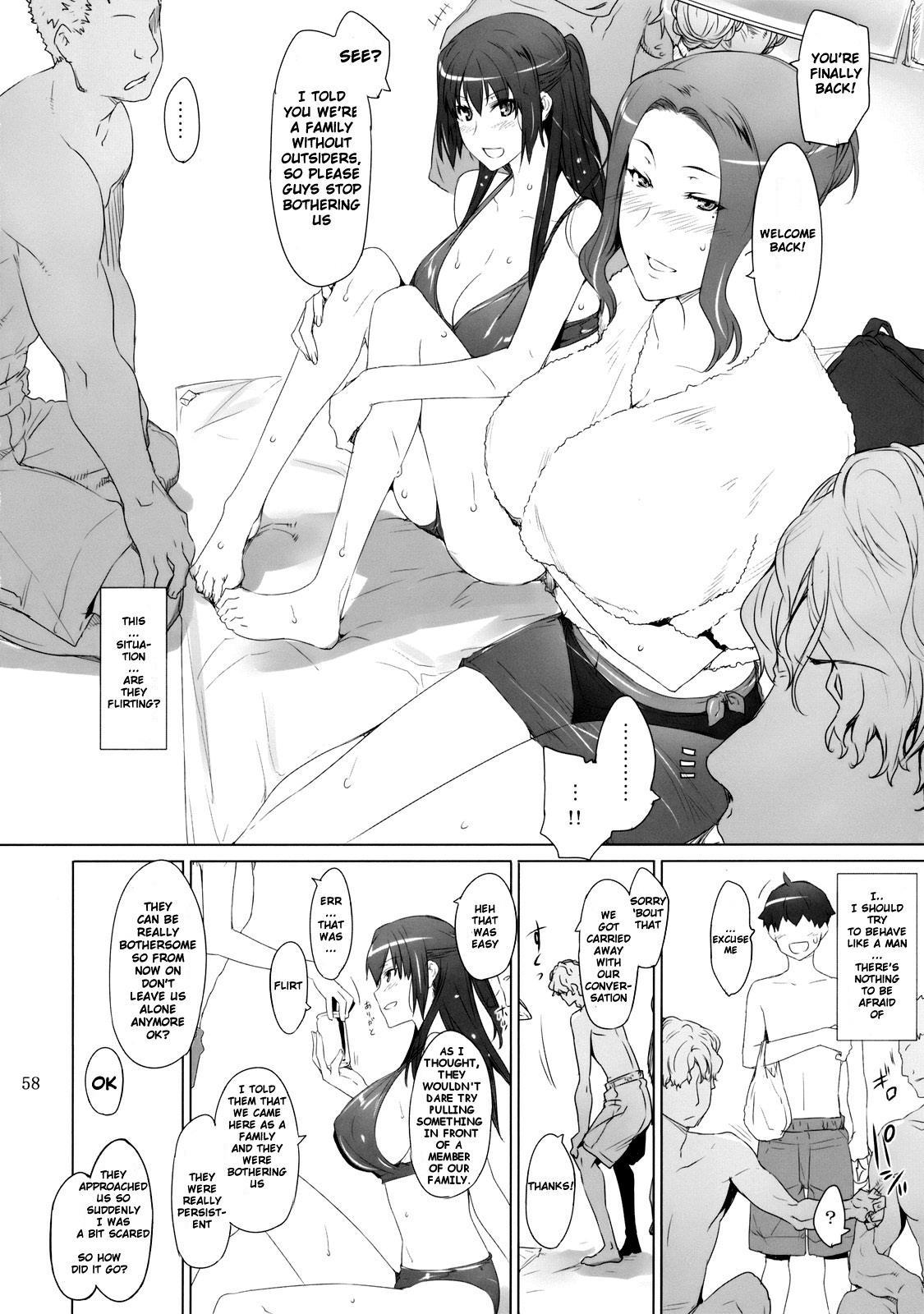 (C81) [MTSP (Jin)] Tachibana-san-chi no Dansei Jijou | Tachibana-san's Circumstances With a Man [English] {doujin-moe.us} 56