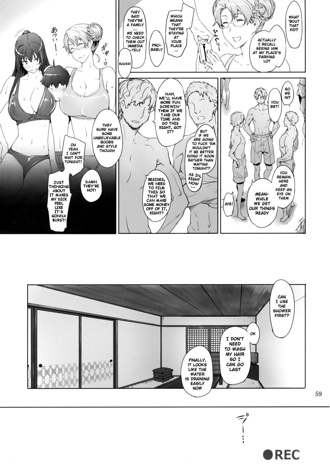 (C81) [MTSP (Jin)] Tachibana-san-chi no Dansei Jijou | Tachibana-san's Circumstances With a Man [English] {doujin-moe.us} 57