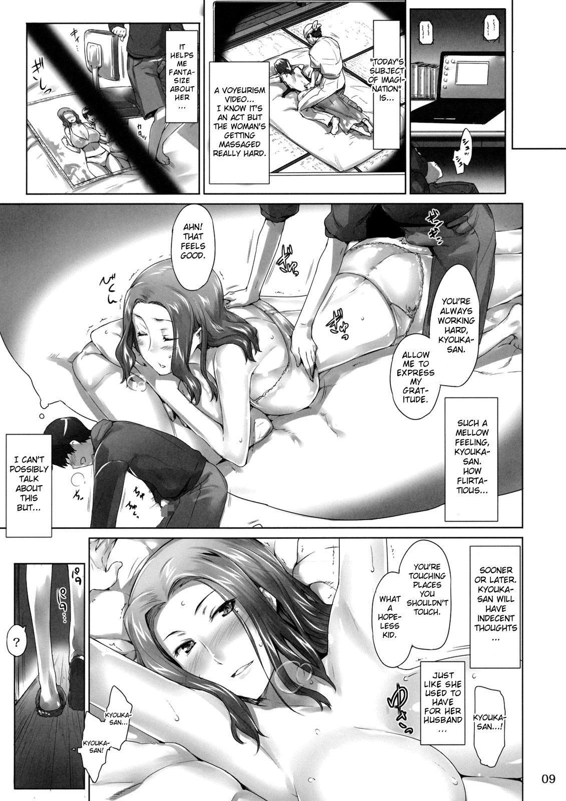 (C81) [MTSP (Jin)] Tachibana-san-chi no Dansei Jijou | Tachibana-san's Circumstances With a Man [English] {doujin-moe.us} 7