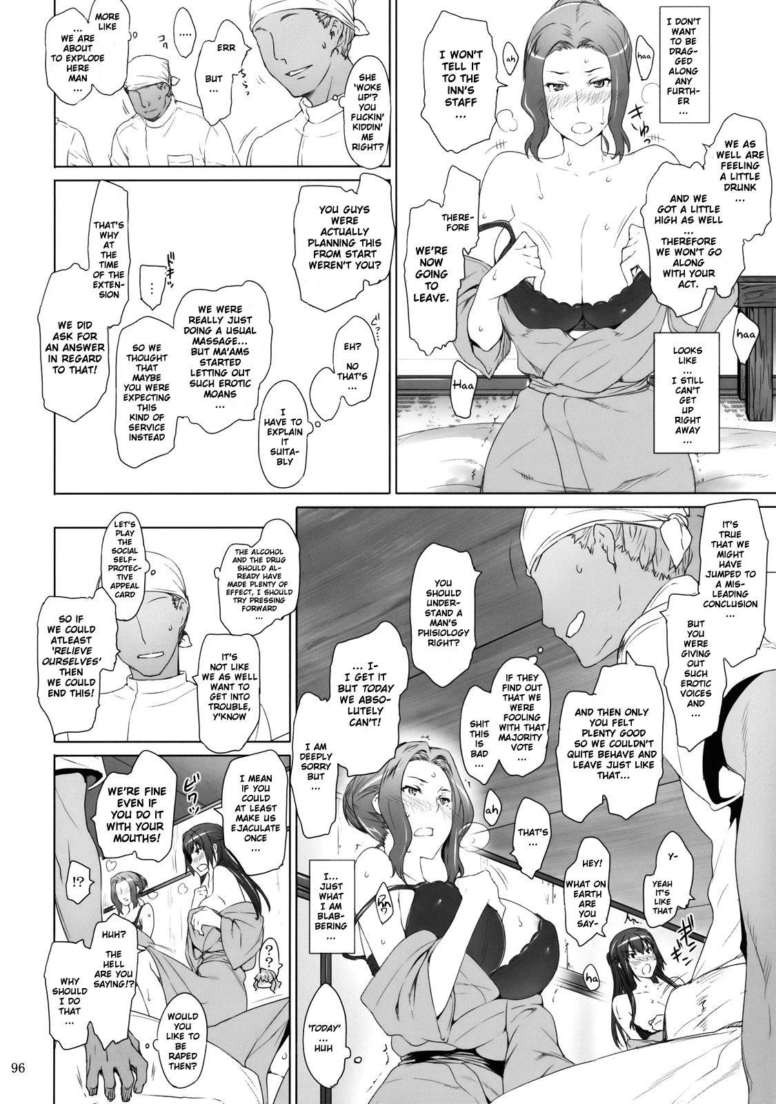 (C81) [MTSP (Jin)] Tachibana-san-chi no Dansei Jijou | Tachibana-san's Circumstances With a Man [English] {doujin-moe.us} 94