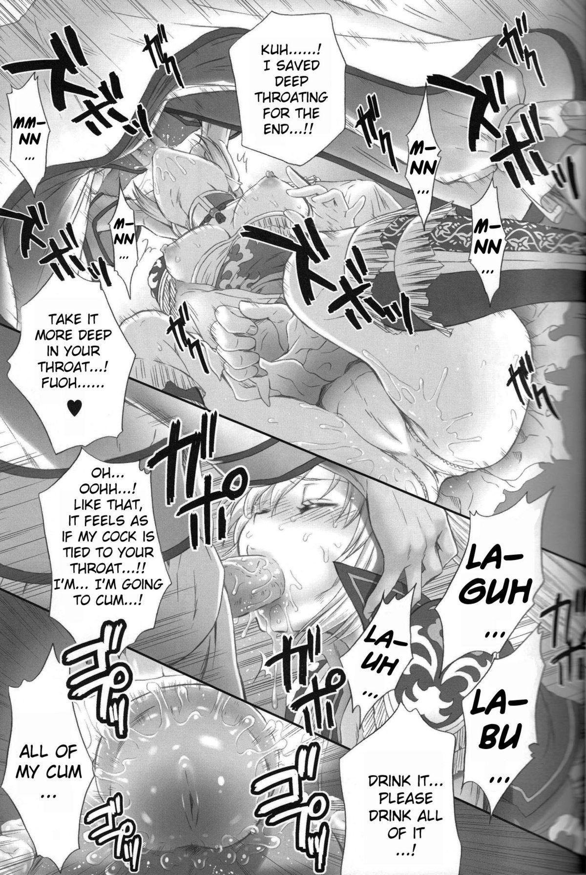 Ou Genki Muzan Zenpen | Pitiful Wang Yuanji 18