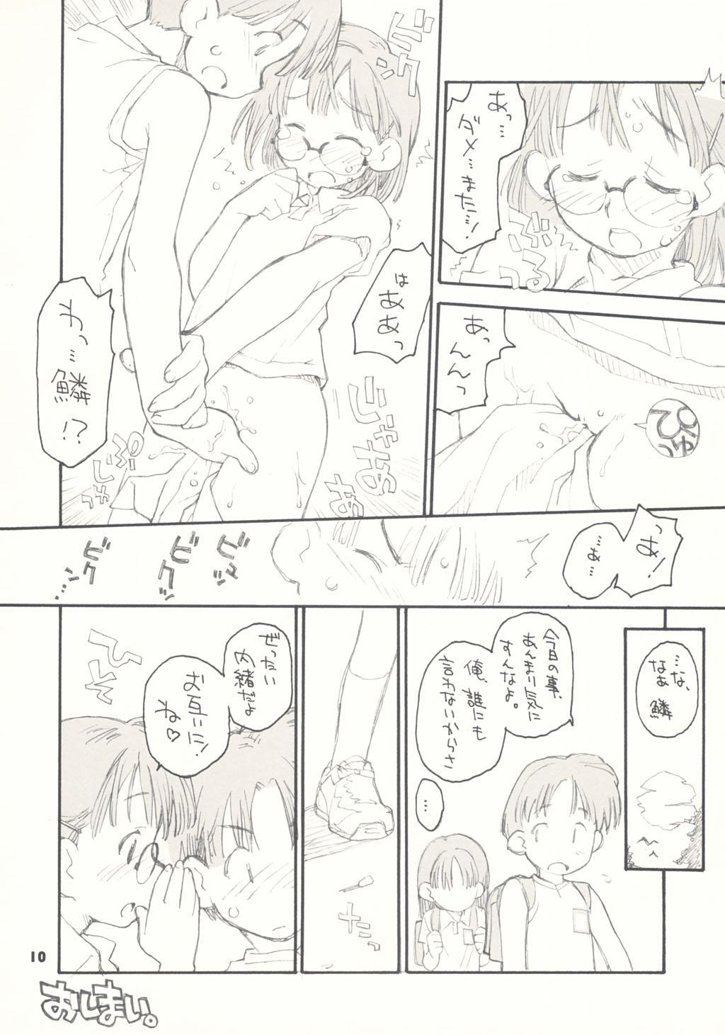 Tonari no Kimi 1-gakki 10
