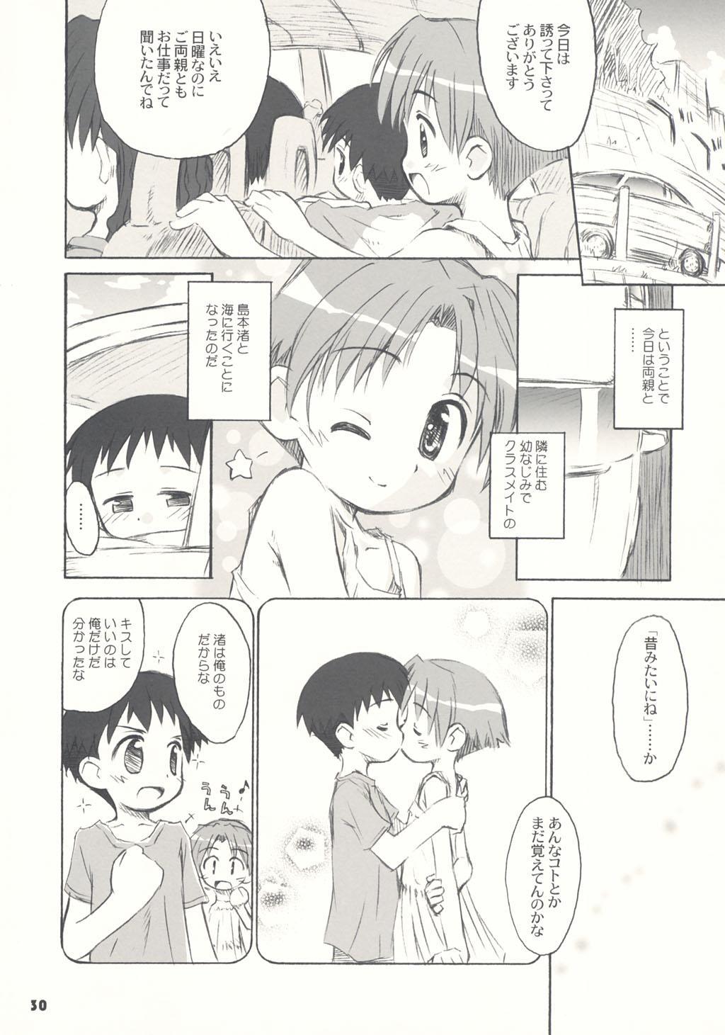 Tonari no Kimi 1-gakki 29
