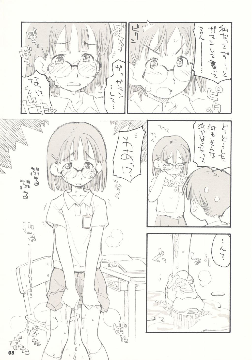 Tonari no Kimi 1-gakki 8